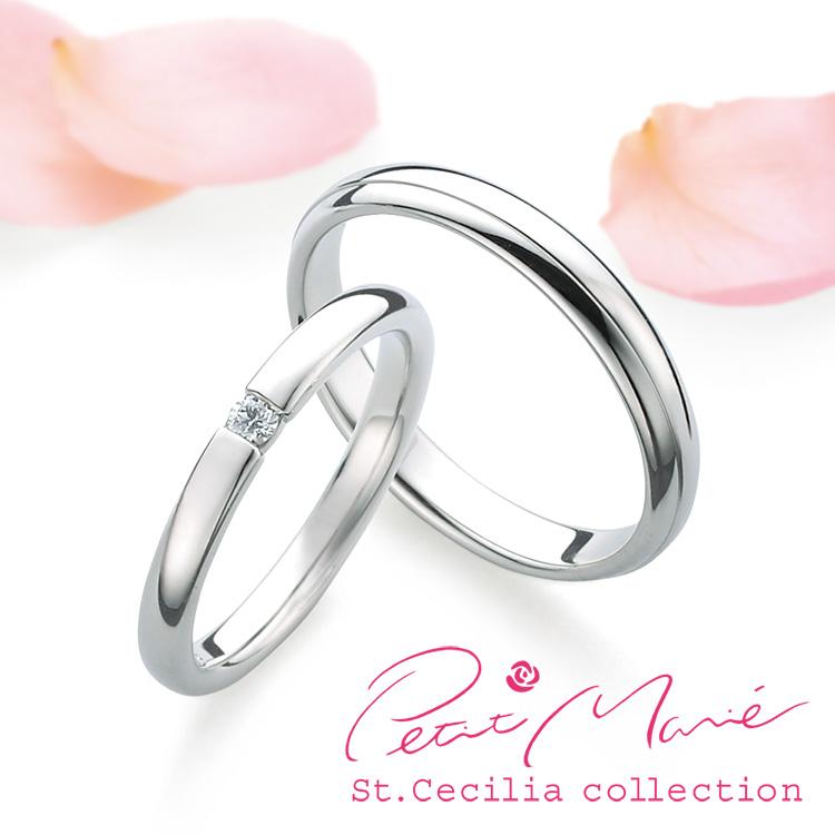 プチマリエの結婚指輪