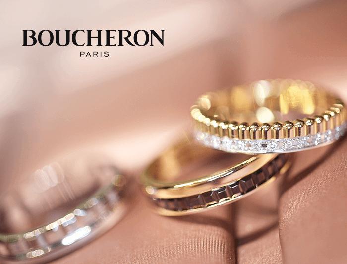 ブシュロンの指輪