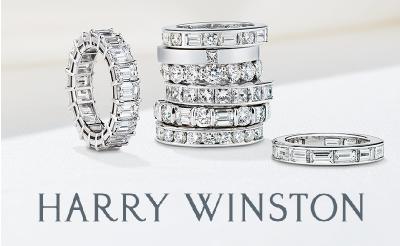 ハリーウィンストンの指輪